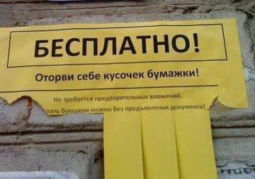 http://s7.uploads.ru/t/AZ9m2.jpg
