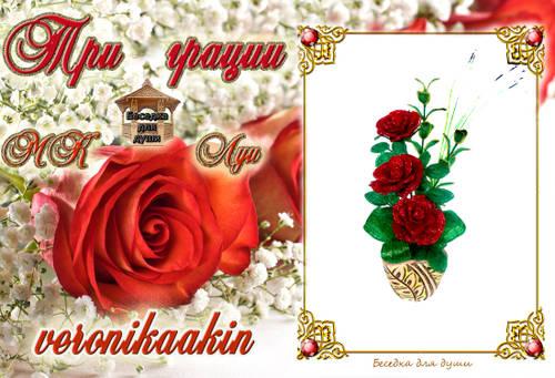 http://s7.uploads.ru/t/Abq4M.jpg