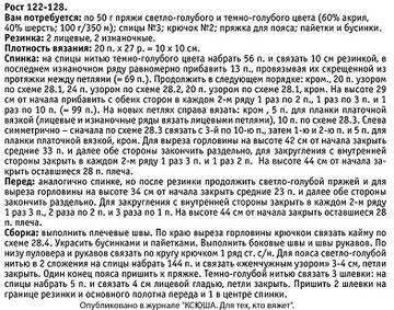 http://s7.uploads.ru/t/AfF5O.jpg