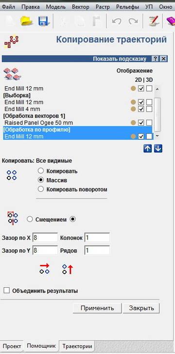 http://s7.uploads.ru/t/Al5pj.jpg