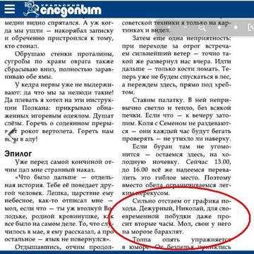 http://s7.uploads.ru/t/Ap1Xc.jpg