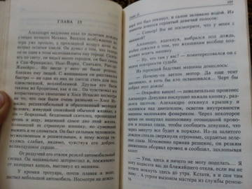 http://s7.uploads.ru/t/AqM7B.jpg