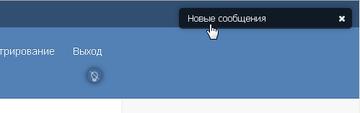 http://s7.uploads.ru/t/Av9DF.png
