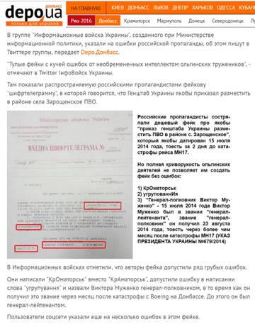 http://s7.uploads.ru/t/AxwOd.jpg