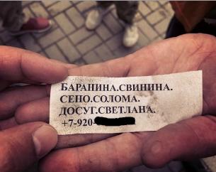 http://s7.uploads.ru/t/B1EJ9.png