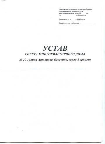 http://s7.uploads.ru/t/B47ZN.jpg