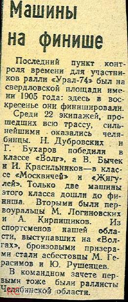 http://s7.uploads.ru/t/B7QY8.jpg
