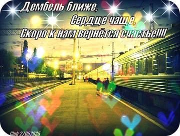 http://s7.uploads.ru/t/BMnX1.jpg