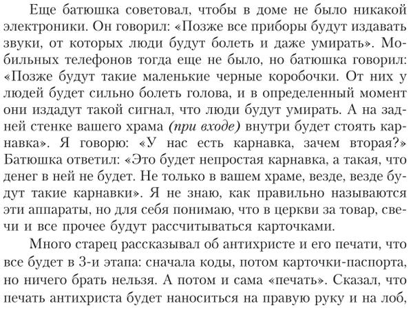 http://s7.uploads.ru/t/BPEVx.png