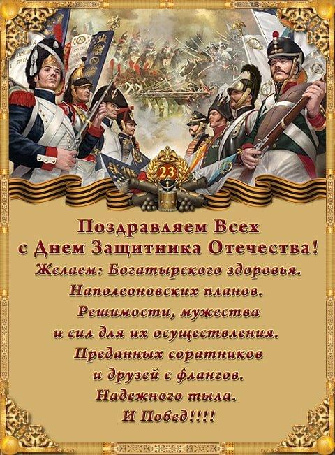 http://s7.uploads.ru/t/BZDva.jpg