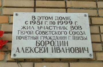 http://s7.uploads.ru/t/Bs6Qd.jpg