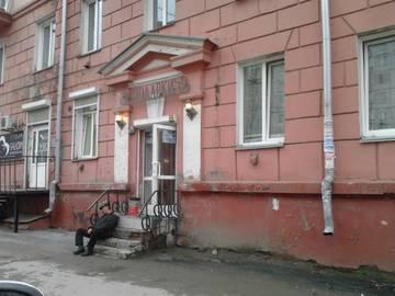 http://s7.uploads.ru/t/BuiAM.jpg