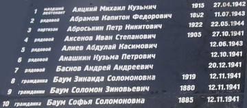 http://s7.uploads.ru/t/C52LR.jpg