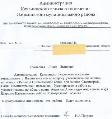 http://s7.uploads.ru/t/CB5XH.jpg