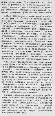 http://s7.uploads.ru/t/CNL47.jpg