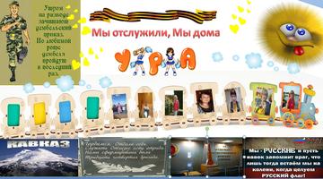 http://s7.uploads.ru/t/CcW7h.png