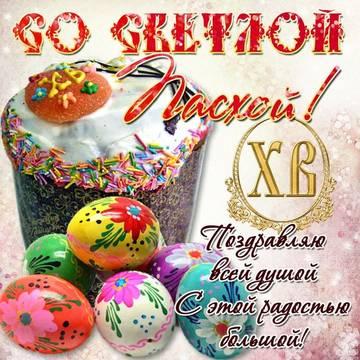 http://s7.uploads.ru/t/Ce19i.jpg