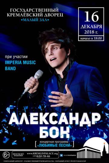 http://s7.uploads.ru/t/CzcuK.jpg