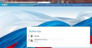 http://s7.uploads.ru/t/D2niV.jpg