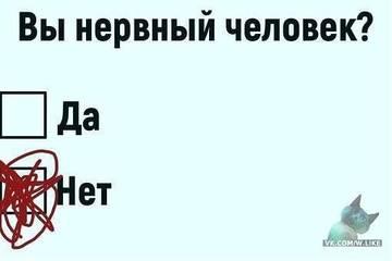 http://s7.uploads.ru/t/D6y78.jpg