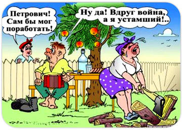 http://s7.uploads.ru/t/DJvi8.jpg