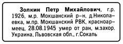 http://s7.uploads.ru/t/DbT8h.jpg