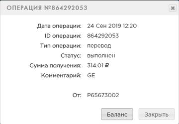 http://s7.uploads.ru/t/DcLOz.png