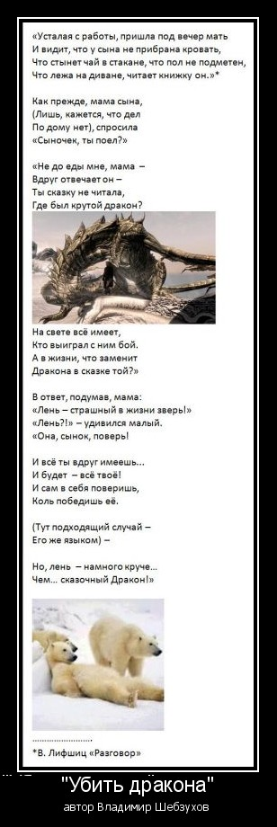 http://s7.uploads.ru/t/Dk6Sn.jpg