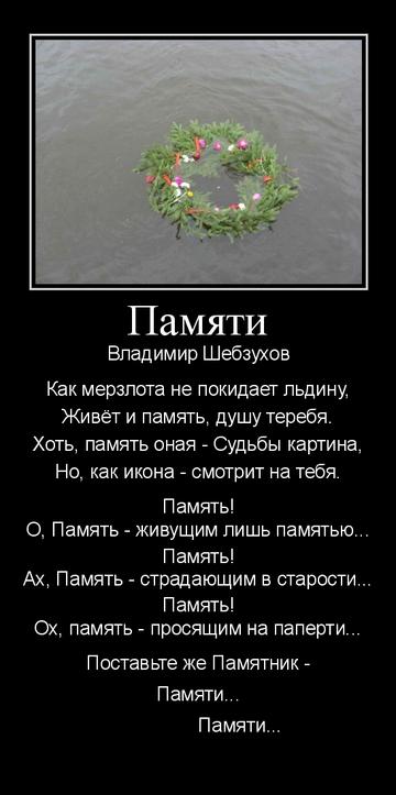 http://s7.uploads.ru/t/E2sB3.png