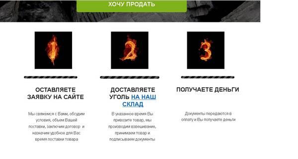 http://s7.uploads.ru/t/E7OIG.jpg
