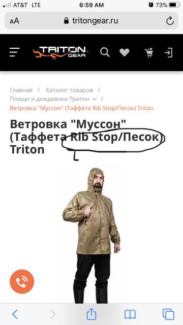 http://s7.uploads.ru/t/E8QdR.jpg