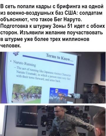 http://s7.uploads.ru/t/EBgph.jpg