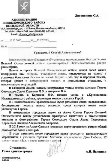 http://s7.uploads.ru/t/EHna4.jpg