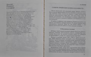 http://s7.uploads.ru/t/EJpDL.jpg