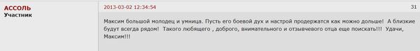 http://s7.uploads.ru/t/ENcyF.png