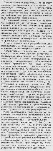 http://s7.uploads.ru/t/EPema.jpg