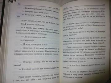 http://s7.uploads.ru/t/ER2yK.jpg