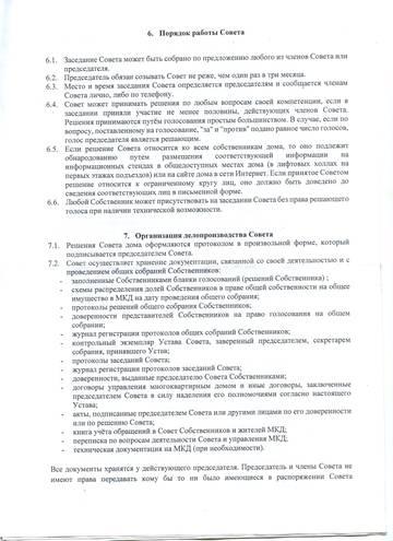 http://s7.uploads.ru/t/Elfen.jpg