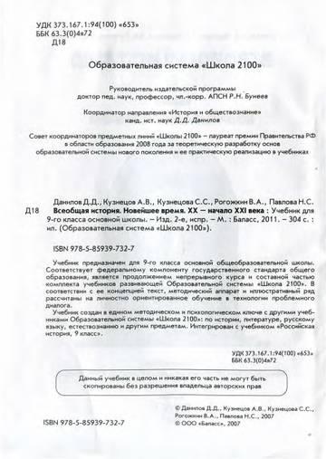 http://s7.uploads.ru/t/EqliP.jpg