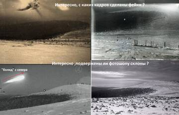 http://s7.uploads.ru/t/EuBDZ.jpg