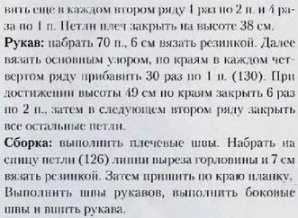 http://s7.uploads.ru/t/FMTUj.png