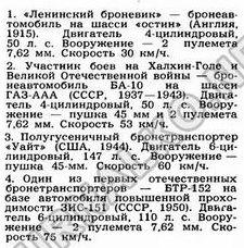 http://s7.uploads.ru/t/FOqps.jpg