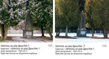 http://s7.uploads.ru/t/FcUQW.jpg