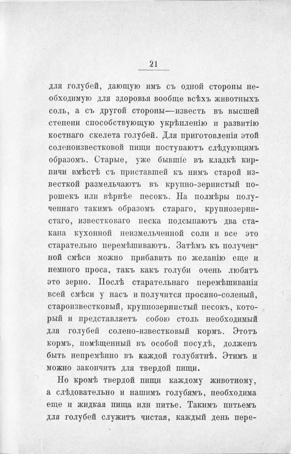http://s7.uploads.ru/t/FdskX.jpg