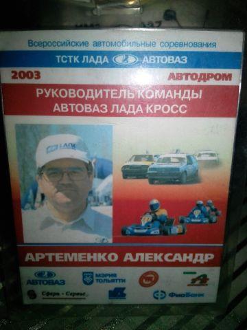 http://s7.uploads.ru/t/FlBVW.jpg