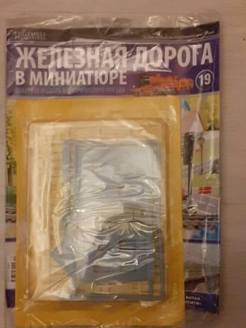 http://s7.uploads.ru/t/Fmbl4.jpg