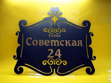http://s7.uploads.ru/t/FpHTc.jpg