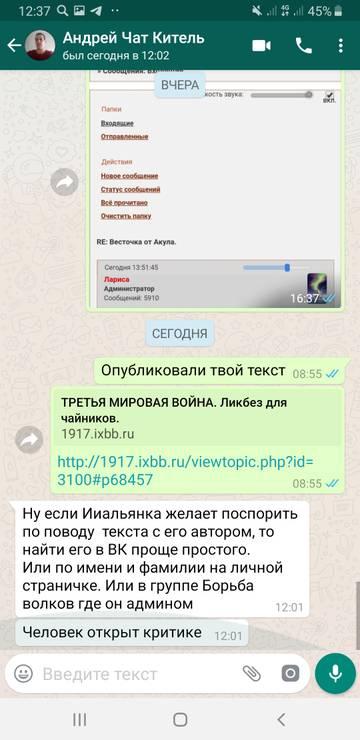 http://s7.uploads.ru/t/FuMRe.jpg