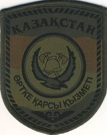 http://s7.uploads.ru/t/GPV4z.jpg