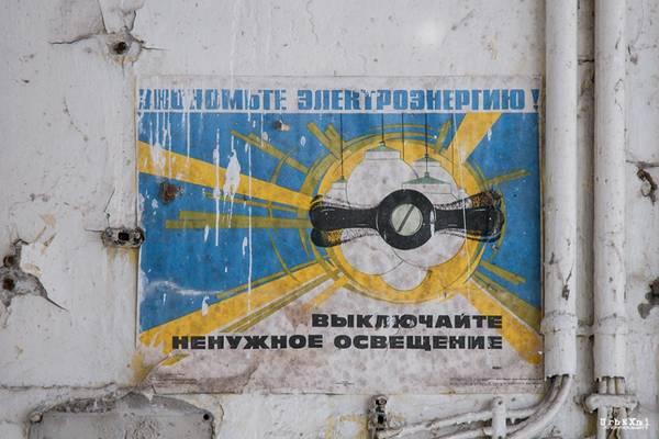 http://s7.uploads.ru/t/GQ37C.jpg
